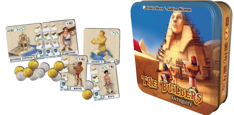 Full thebuilders antiquities
