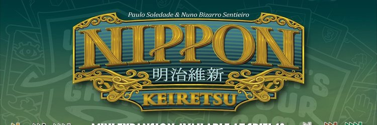Nippon: Keiretsu by What's Your Game